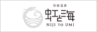 shop_niji_to_umi